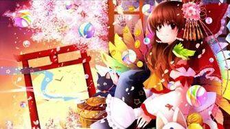 SWR Reimu's Theme Mystic Oriental Love Consultation