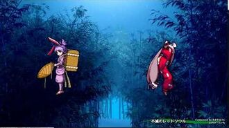 Touhou 15.5 - Immortal Red Soul (Bamboo Forest)