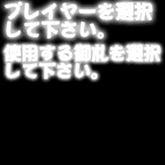 Eosd image to translate select03 a