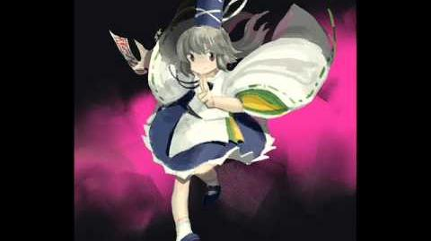 Touhou Ten Desires Soundtrack - The Dream Palace Great Mausoleum (stage 5 theme)