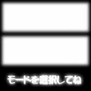 Eosd image to translate select01 a