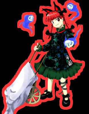 火焔猫 燐(かえんびょう りん)(通称:お燐)<p>Rin Kaenbyou<br />Apodo: Orin</p>