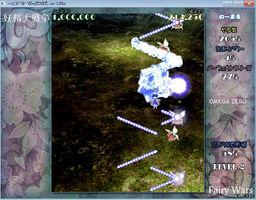 Cirno juego 3 ARREGLO CADENA