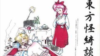 Crimson Maiden ~ Crimson Dead!! - Mystic Square