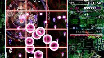 Touhou 東方導命樹 ~ Mystical Power Plant (Danmakufu) - Lunatic Omote 1cc-0