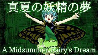 HSiFS Eternity's Theme A Midsummer Fairy's Dream