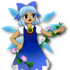 Artwork de Cirno en HSiFS