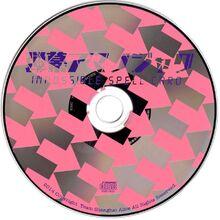 900px-弹幕天邪鬼disc