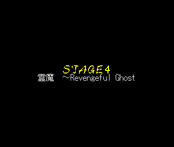 Th02stage4title
