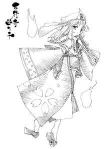 PMiSS yuyuko