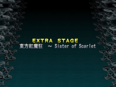 Th06stage7title