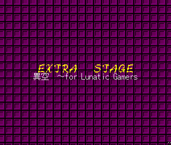 Th02stageExtitle