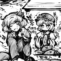 Shizuha y Minoriko en <a href=