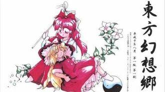 Illusion of a Maid ~ Icemilk Magic - Lotus Land Story