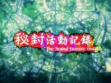 Hifuu Club Activity Record ~The Sealed Esoteric History~