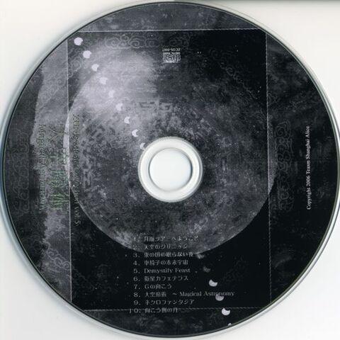 CD del álbum