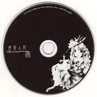CD de la versión C63