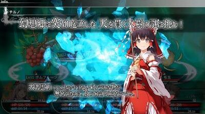 Labyrinth of Touhou 2 console announcement