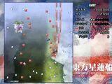Undefined Fantastic Object: Escenario B de Reimu