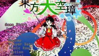 【東方天空璋】 Touhou 16 OST - A Star of Hope Arises in the Blue Sky (Stage 1 Theme)