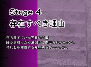 CtCstage4title