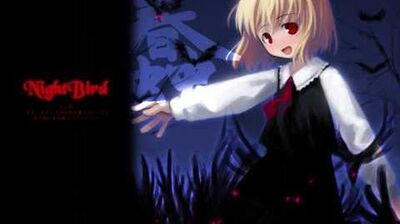 EoSD Rumia's Theme Apparitions Stalk the Night
