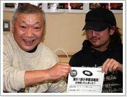 Kakizaki and Abe