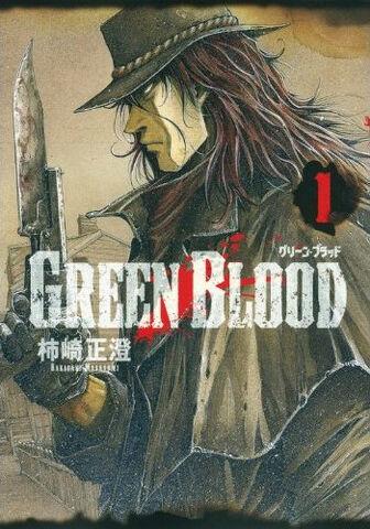 File:Green Blood.jpg