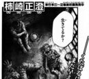 Chapter 10 (3rd Episode)