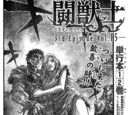 Chapter 15 (3rd Episode)