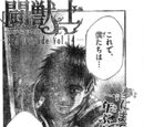 Chapter 14 (3rd Episode)