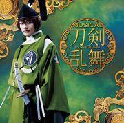 Merch-Musical-IshikirimaruCover
