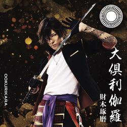 Musical3-Ookurikara