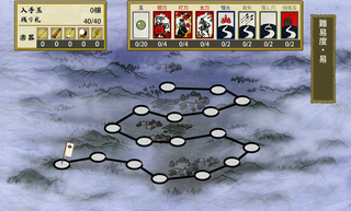 TreasureVillage-Instrument4-Map1