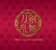 Merch-Musical-KashuuLimitedCover