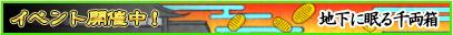 160726 eventosaka banner