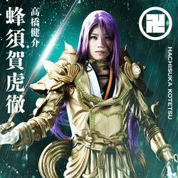 Musical2-Hachisuka