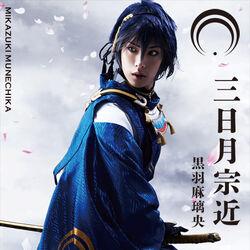 Musical-Mikazuki