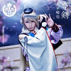 Musical6-Imanotsurugi