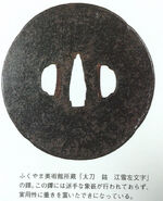 Sword kousetsu5