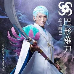 Musical5-Tomoegata