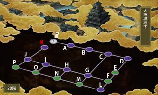 TreasureChest2-Map20
