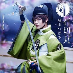 Musical6-Ishikirimaru