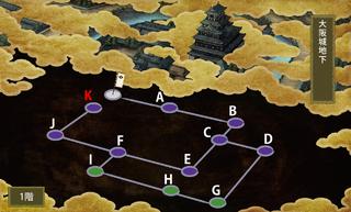 TreasureChest2-Map1