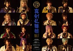 Musical-Shinkenranbusai2017