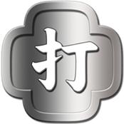 Uchigatana