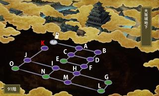 TreasureChest-Map10