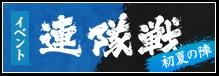 170530 eventregiment banner