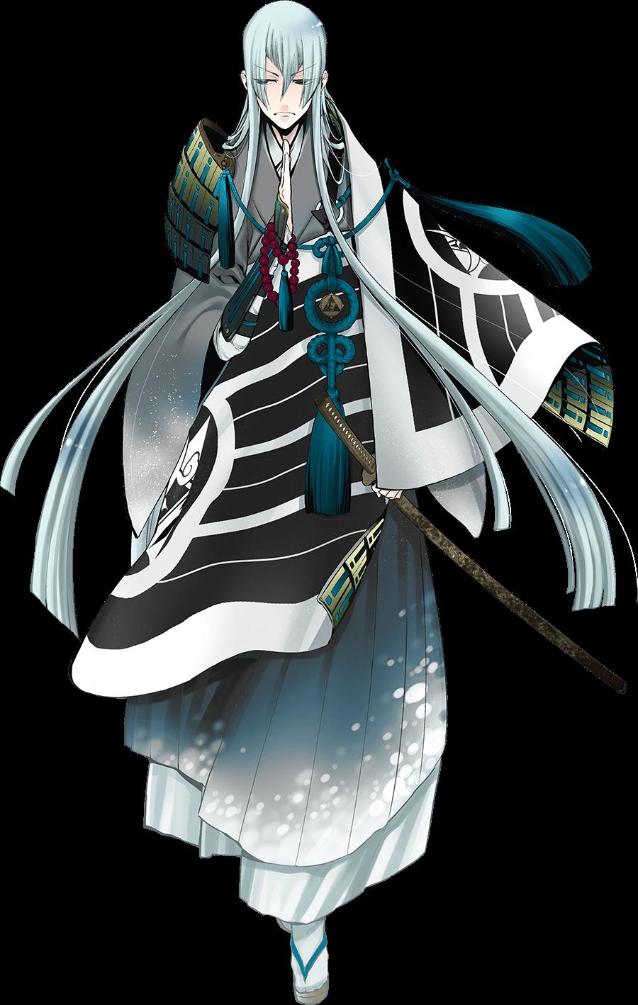 Kousetsu Samonji