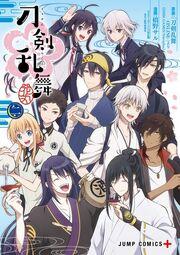 Touken Ranbu Hanamaru (Manga) Volume 2